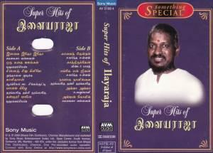 Super hits of Ilayaraaja - Tamil Audio Cassette by Ilayaraaja - www.mossymart.com