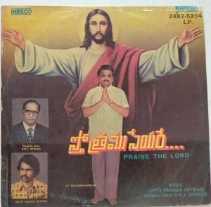 Telugu Christian Devotinal LP Vinyl Record www.mossymart.com