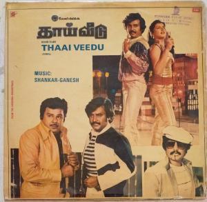 Thaai Veedu Tamil Film LP Vinyl Record by Shankar Ganesh www.mossymart.com