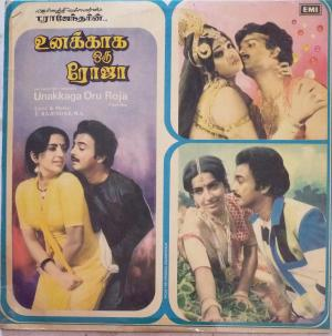 Unakkaga Oru Roja Tamil Film LP Vinyl Record by T.Rajendar www.mossymart.com