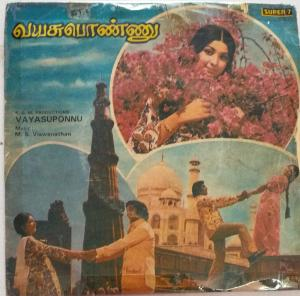 Vayasu Ponnu Tamil Film EP Vinyl Record by M.S.Viswanathan www.mossymart.com