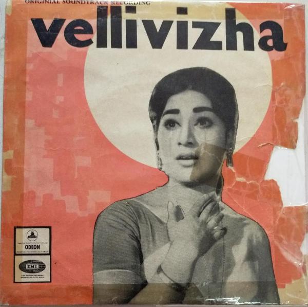 Vellivizha Tamil Film EP Vinyl Record by V.Kumar www.mossymart.com
