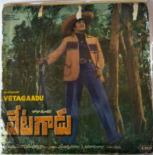 Vetagaadu Telugu Film EP Vinyl Record by Chakravarthy www.mossymart.com