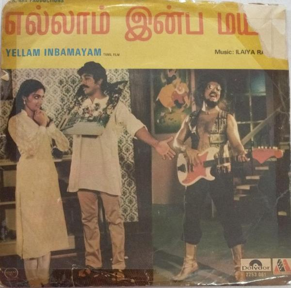 Yellam Inba Mayam Tamil Film EP Vinyl Record by Ilaiyaraja www.mossymart.com