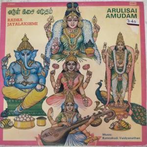 Arulisai Amudam devotional Tamil Film LP Vinyl Record by Radha Jayalakshmi www.mossymart.com