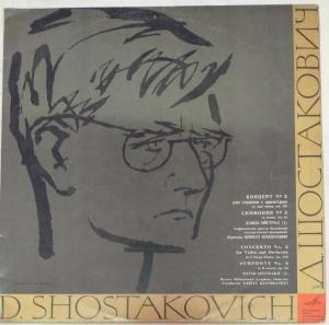 Dmitri Shostakovich LP Vinyl Record www.mossymart.com