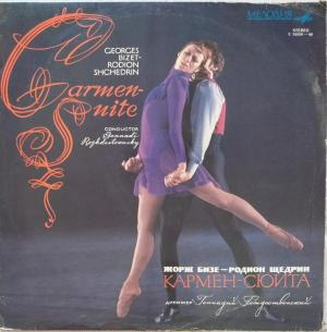 Georges Bizet Radion Shchedrin Carmen Suite LP Vinyl Record www.mossymart.com