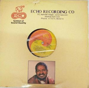 Gitanjali Telugu Film LP Vinyl Record by Ilayaraja www.mossymart.com