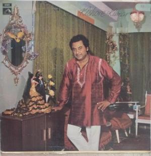Hits from Kishore Kumar Starrer Films LP Vinyl Record www.mossymart.com