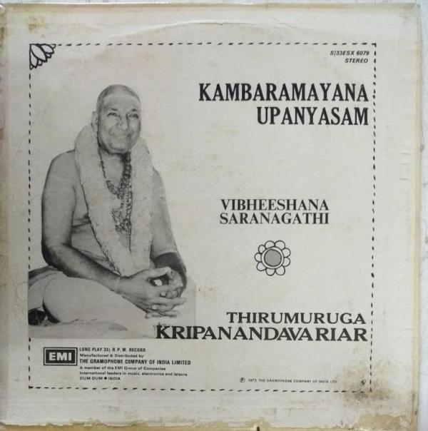 Kambaramayana Upanyasam Vibheeshana Saranagathi Tamil LP Vinyl Record www.mossymart.com