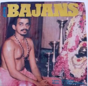 Kannada Bajans kannada devotional EP Vinyl Record by T V Gopalakrishnan www.mossymart.com
