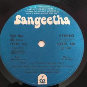 Kannada Basic Devotional EP Vinyl Record 220 by P B Sreenivas www.mossymart.com