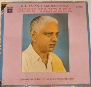 M L Vasanthakumari sings Guru Vandana Classical LP Vinyl Record www.mossymart.com