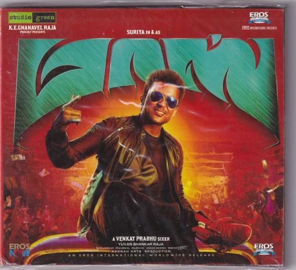 Masss - Tamil Audio CD by Yuvan Shankar Raja - www.mossymart.com