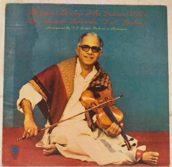 Melodius Strings of the Indian Violin LP Vinyl Record by T N Krishnan www.mossymart.com