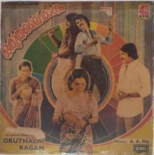 Oru Thalai Raagam Malayalam Film LP Vinyl Record by AA Raj www.mossymart.com