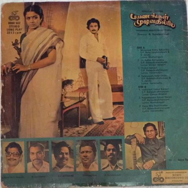 Payanangal Mudivathillai Tamil Film LP Vinyl Record by Ilayaraja www.mossymart.com