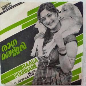 Raaga Pournami Malayalam Film EP Vinyl Record by G Devarajan www.mossymart.com 1
