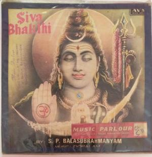 Sivabhakthi Sanskri devotional EP Vinyl record by SP Balasubramaniam www.mossymart.com