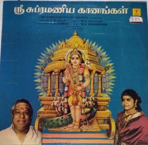 Sri Subrahmanya Gaanangal Devotional Tamil LP Vinyl Record by MS VIswanthan www.mossymart.com