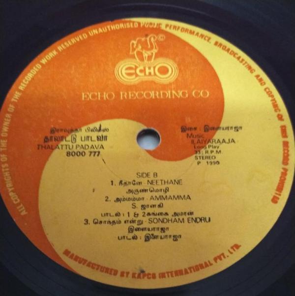 Thalaattu Paadava Tamil film LP Vinyl Record by Ilayaraja www.mossymart.com