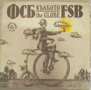 The Globe FSB LP Vinyl Record www.mossymart.com