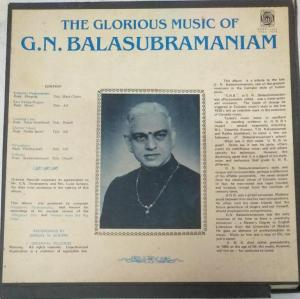 The Glorious Music of C N Balasubramaniam Tamil Classical LP Record set of 3 nos www.mossymart.com