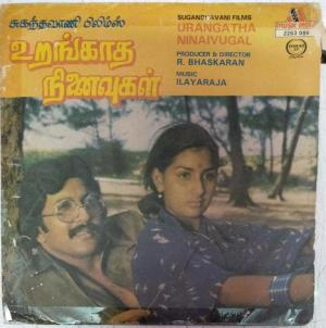 Urangatha Ninaivugal Tamil Film EP Vinyl Record by Ilayaraja www.mossymart.com
