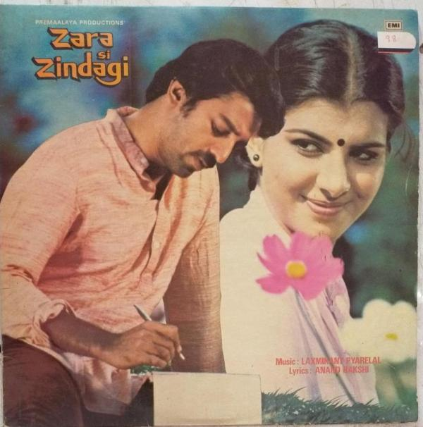 Zara Si Zindagi Hindi Film LP Vinyl Record by Laxmikant Pyarelal www.mossymart.com