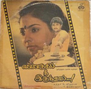 ennarukil Nee Irunthaal Tamil Film LP Vinyl Record by Ilayaraja www.mossymart.com
