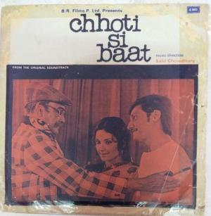 Chotti Si Baat Hindi Film EP Vinyl Record by Salil Chowdhury www.mossymart.com