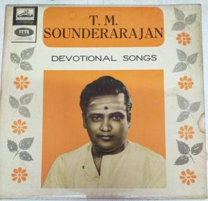 Devotional Tamil Songs sung by T M Sounderarajan LP Vinyl Record www.mossymart.com