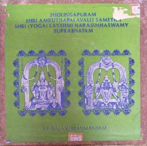 Hindu Devotional songs sung by SP Balasubramaniam EP Vinyl Record www.mossymart.com