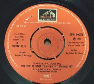 Kahani Kismat Ki Hindi Film EP Vinyl Record by Kalyanji Anandji 14056 www.mossymart.com