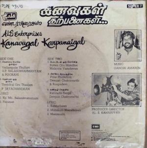Kanavugal Karpanaigal Tamil FIlm EP Vinyl Record by Gangai Ameran www.mossymart.com