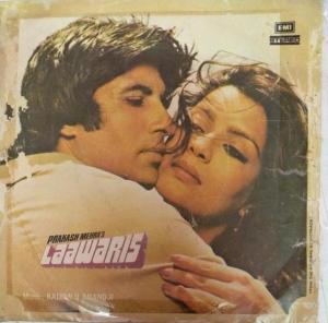 Laawaris Hindi Film EP Vinyl Record by Kalyanji Anandji www.mossymart.com