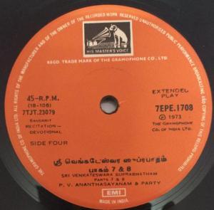 Sanskrit Recitation Devotional Sri Venkateswara Suprabhatham EP Vinyl Record 1708 www.mossymart.com