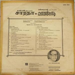 Sarada and Vanambadi Tamil Film LP Vinyl Record by K V Mahadevan www.mossymart.com