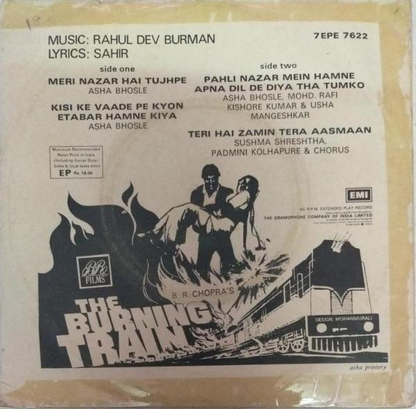 The Burning Train Hindi Film EP Vinyl record by R D Burman www.mossymart.com