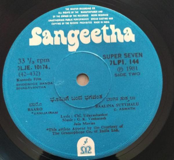 Bhoomige Banda Bhavantha Kannada Film EP VInyl Record by G K Venkatesh 144 www.mossymart.com 2