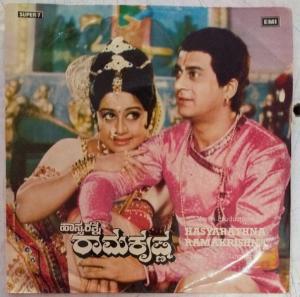 Hasyarathna Ramakrishna Kannada Film EP Vinyl Record by T G Lingappa www.mossymart.com