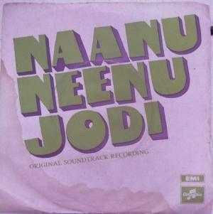 Naanu Neenu Jodi kannada Film EP VInyl Record by M Ranga Rao www.mossymart.com