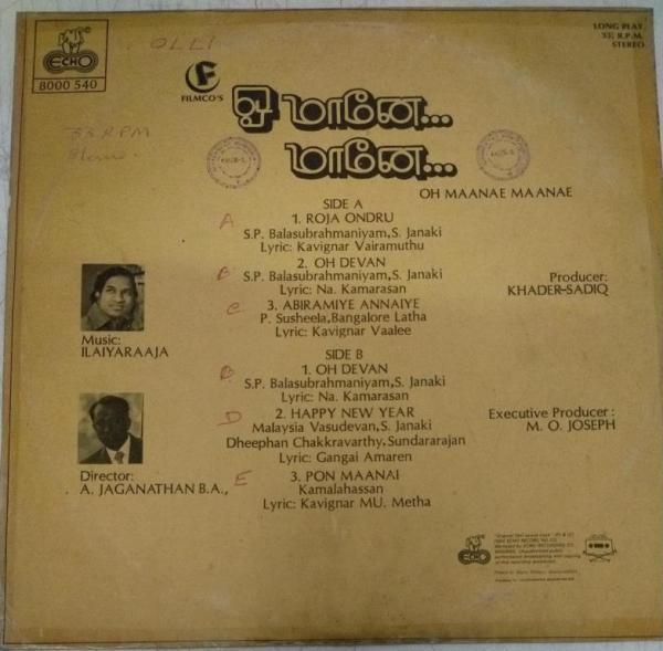 Oh Maanae Maanae Tamil Film LP Vinyl Record by Ilayaraja www.mossymart.com
