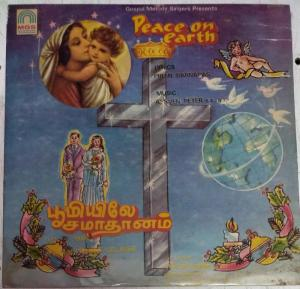 Peace on Earth Christian Devotional songs LP Vinyl Record www.mossymart.com
