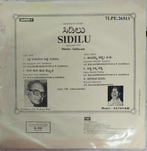 Sidilu Kannada Film EP Vinyl Record by Sathyam www.mossymart.com