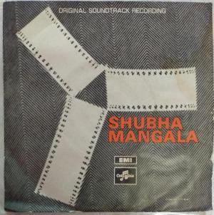 Subha Mangala Kannada Film EP Vinyl Record by Vijayabhaskar www.mossymart.com