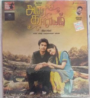 Amarakaabiyam Tamil Film Audio CD by Jifran www.mossymart.com