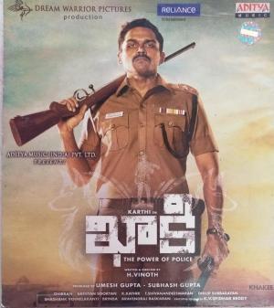 Khakee Telugu Film Audio CD www.mossymart.com