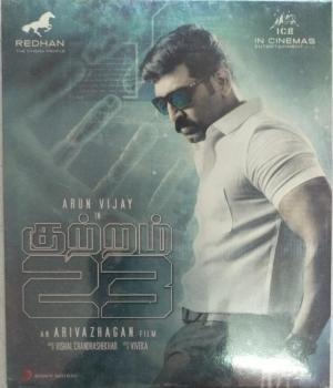 Kutram 23 Tamil Film Audio CD www.mossymart.com