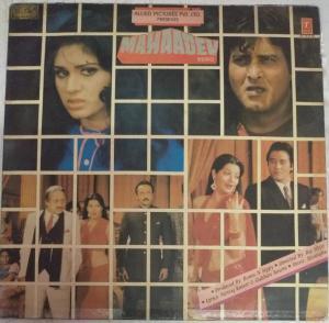 Mahaadev Hindi LP Vinyl Record by Ilayaraja www.mossymart.com